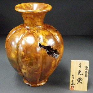 刳貫師 川下幸徳作 虎瘤 光雲 yakusugi-art-craft