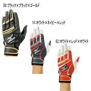 在庫一掃価格 ミズノ 野球 バッティング手袋 フランチャイズ NS 【片手用】 (右手:左打者用) ジュニア 2EG379|yakyu-hitosuji