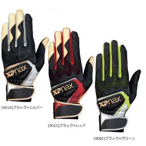 2018年NEW 野球 カラーバッティング手袋 両手用 ザナックス BBG−82|yakyu-hitosuji