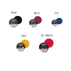 ゼット 野球 グラブ・ミット専用オイル ZOH27 yakyu-hitosuji