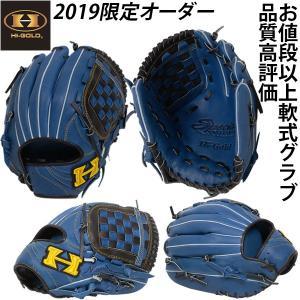 ●一般軟式用 ●守備 内野 投手 ●カラー ブルー×ブラック  ●サイズ C-3 サイズ:中間、ポケ...