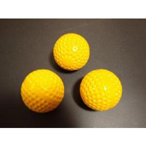 野球用ディンプルボール 硬球 数量限定早いもの勝 マシン 夜間 雨天用 ボール専門店|yakyuhonpo