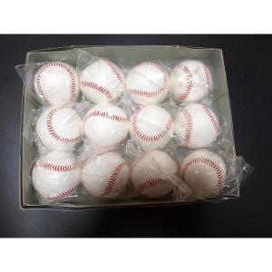 硬式野球ボール 数量限定早いもの勝 低反発球 牛皮革硬式 硬球 硬式球|yakyuhonpo