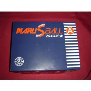 マルエス 軟式A号 数量限定早いもの勝 公認試合球 野球用品 軟球|yakyuhonpo