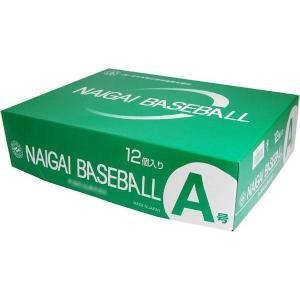 即納 新規格 軟式M号 軟式A号から変更 公認試合球 ナイガイ  領収書発行可能|yakyuhonpo