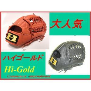 限定品  ハイゴールド野球グローブ 軟式 オールラウンド グローブ 右投げ/左投げ用 yakyuhonpo