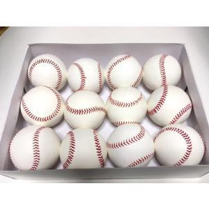 訳アリ 牛皮革硬式 野球ボール 1ダース 硬球/マシンの使用も可能|yakyuhonpo