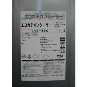 エコカチオンシーラー 15kg
