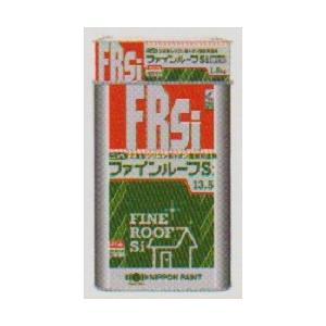 日本ペイント フアインルーフSi ブラックネス 15kgセット