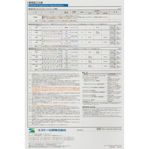 ヤネフレッシュ RC−110 スレートブラック 16Ks|yama-chem|06