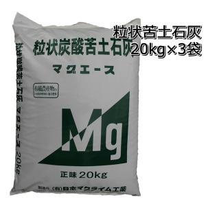 メール便不可  有機農産物の適合肥料