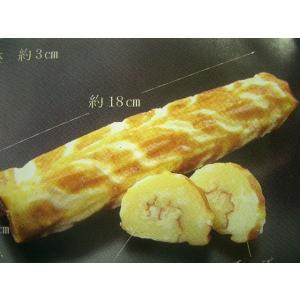 チーズ伊達巻(細)【クール便】