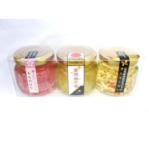 人気の花びらジャムのミニサイズ3本セット(桃花びら・金箔柚子茶・金木犀)|yama