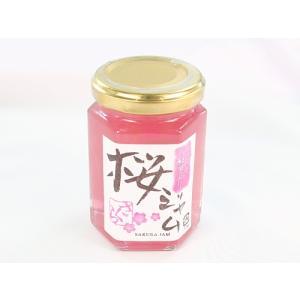 桜ジャム 春季限定!