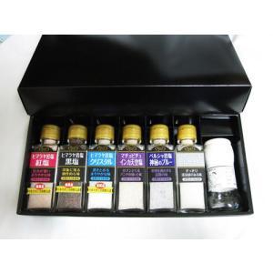 世界の塩セット(塩6種+ソルトミル)ギフト箱入|yama