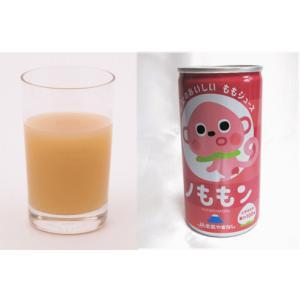 山梨の桃 ピーチジュース 1本(190g)|yama