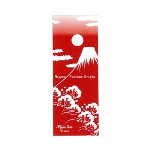 【富士山/Fusisanシリーズ】Fusisanかまわぬてぬぐい「日暮れ季の富士」 yama