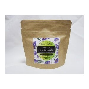 国産サフラン玄米茶(ティーバッグ)|yama