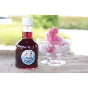 かき氷シロップ「ぶどう」 無香料・無着色・山梨県産果汁たっぷり・フルーツソース|yama