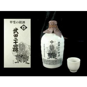 武田二十四将徳利入「日本酒」|yama