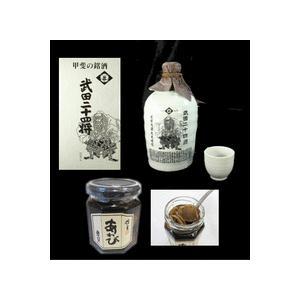 徳利入日本酒とあわびの煮貝(瓶)セット【送料無料】 yama