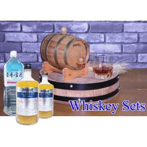 ウイスキーセット(オーク樽・ウイスキー・天然水)【送料無料】 yama