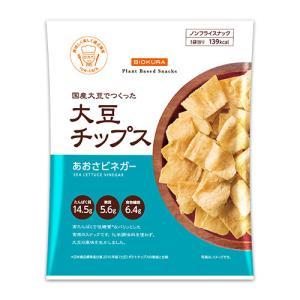 大豆チップス あおさビネガー【常温品のため冷凍品との同梱不可】 yama