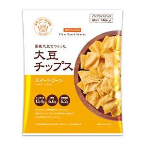 大豆チップス スイートコーン【常温品のため冷凍品との同梱不可】 yama