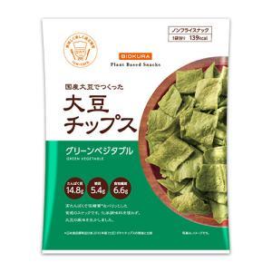 大豆チップス グリーンベジタブル【常温品のため冷凍品との同梱不可】 yama
