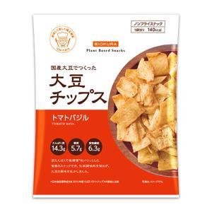 大豆チップス トマトバジル【常温品のため冷凍品との同梱不可】 yama