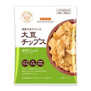 大豆チップス ゆずこしょう【常温品のため冷凍品との同梱不可】 yama