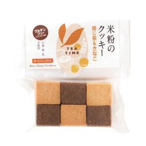 米粉のクッキー 焙じ茶&きな粉【卵乳製品不使用】【直送品B】 yama