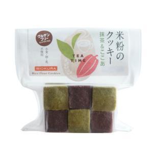 米粉のクッキー 抹茶&ここあ【卵乳製品不使用】【直送品B】 yama