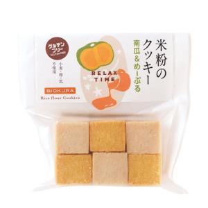 米粉のクッキー 南瓜&メープル【卵乳製品不使用】【直送品B】 yama