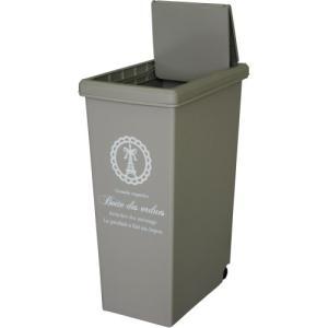 ゴミ箱 30L フタ付き スリム キャスター付き  平和工業 スライドペール ベージュ