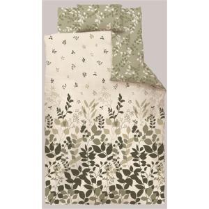 掛け布団カバー ダブル 190×210cm  リーフ グリーン  しわになりにくい 乾きやすい