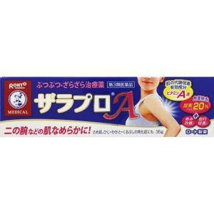 ロート製薬(ROHTO) メンソレータム ザラプロA (35g) 【第3類医薬品】