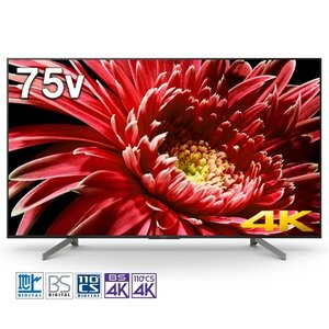 ソニー KJ-75X8550G 75V型 4K液晶テレビ BRAVIA<br>011