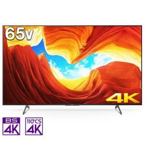【無料長期保証】ソニー KJ-65X8550H 4K液晶テレビ BRAVIA 65V