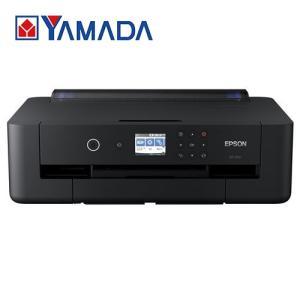 エプソン EP-50V A3カラー対応 インクジェットプリンター 「Colorio(カラリオ)」 V-edition