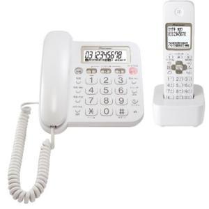 パイオニア TF-SA15S-W デジタルコー...の関連商品3