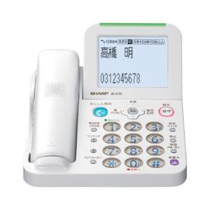 シャープ JD-AT85C デジタルコードレス電話機 ホワイト系<br>114