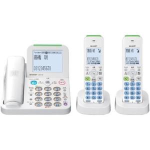 シャープ JD-AT85CW デジタルコードレス電話機(子機2台) ホワイト系<br>1...