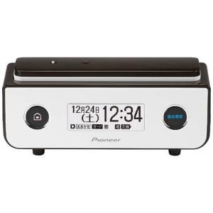 パイオニア TF-FD35S-BR  デジタルコードレス留守番電話機 ビターブラウン