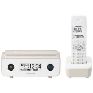 パイオニア TF-FD35W-TY 【子機1台付】 デジタルコードレス留守番電話機 マロン|yamada-denki