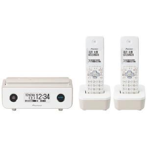 パイオニア TF-FD35T-TY 【子機2台付】 デジタルコードレス留守番電話機 マロン yamada-denki