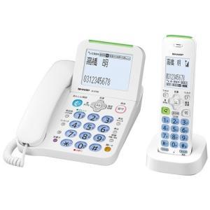 シャープ JD-AT82CL デジタルコードレス電話機 (子機1台) ホワイト系<br>...
