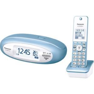 パナソニック VE-GZX11DL-A デジタルコードレス電話機 子機1台付き メタリックブルー&l...