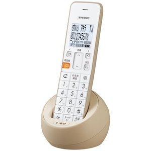 シャープ JD-S08CL-C デジタルコードレス電話機 子機1台 ベージュ系<br>1...