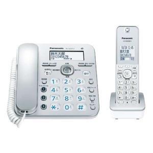 パナソニック VE-GZ31DL-S コードレス電話機(子機1台付き) シルバー<br>...